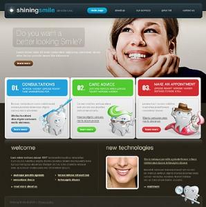 Нужен ли сайт стоматологической клинике?