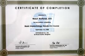 обратите внимание на успешные клиники или кабинеты успешных врачей - там висят дипломы и сертификаты, фотографии с курсов и многое другое